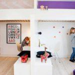 Индивидуальная зона для каждого ребёнка